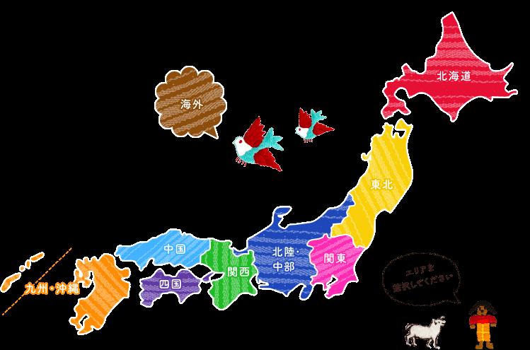 地図から店舗を検索