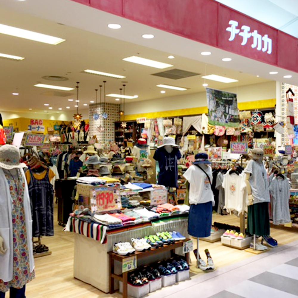 0106イオンモール釧路昭和店
