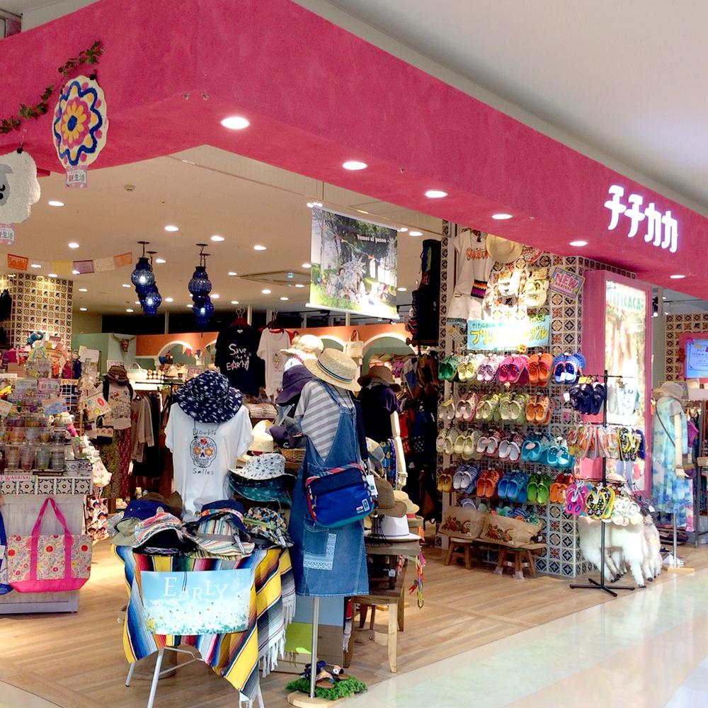 0117イオンモール佐賀大和店