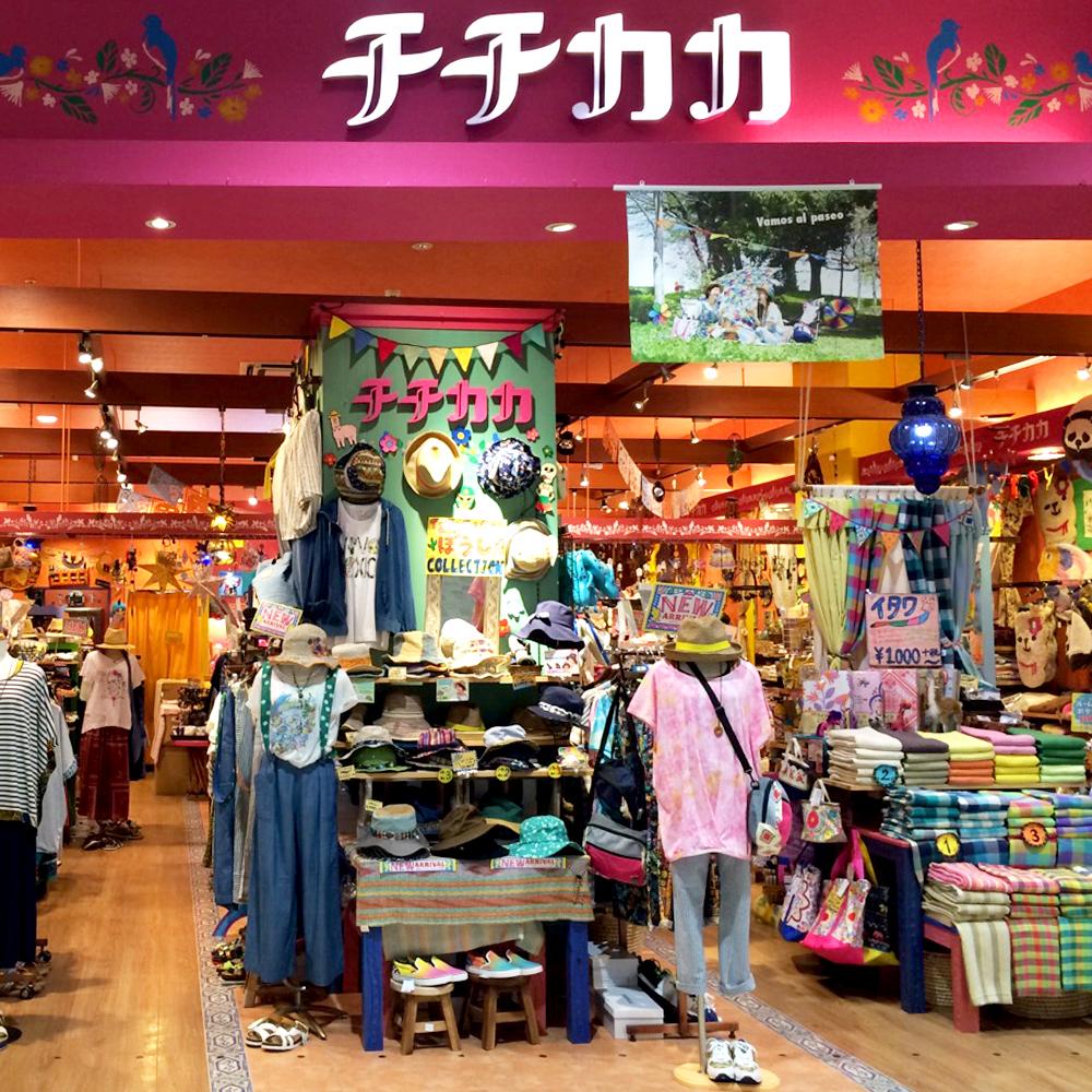 0071イオンモール大牟田店