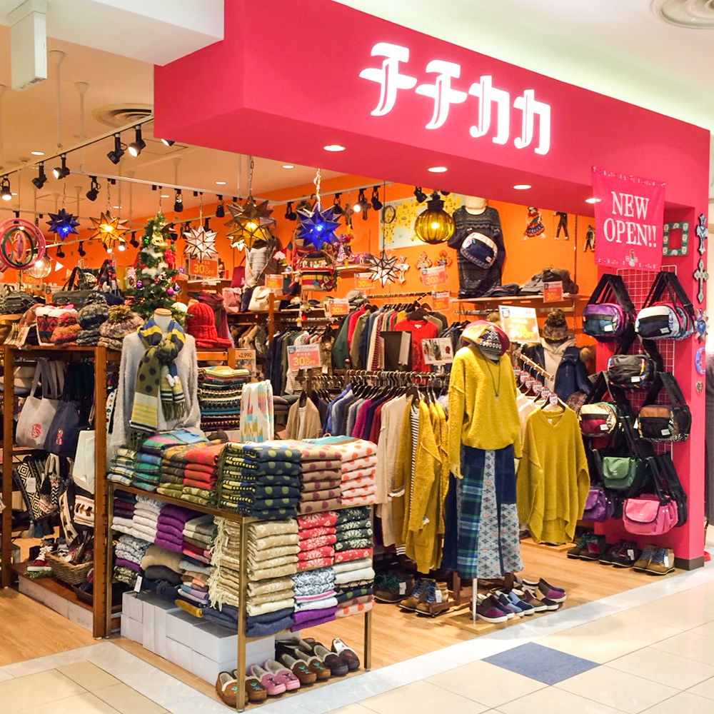 【倉敷】店舗写真