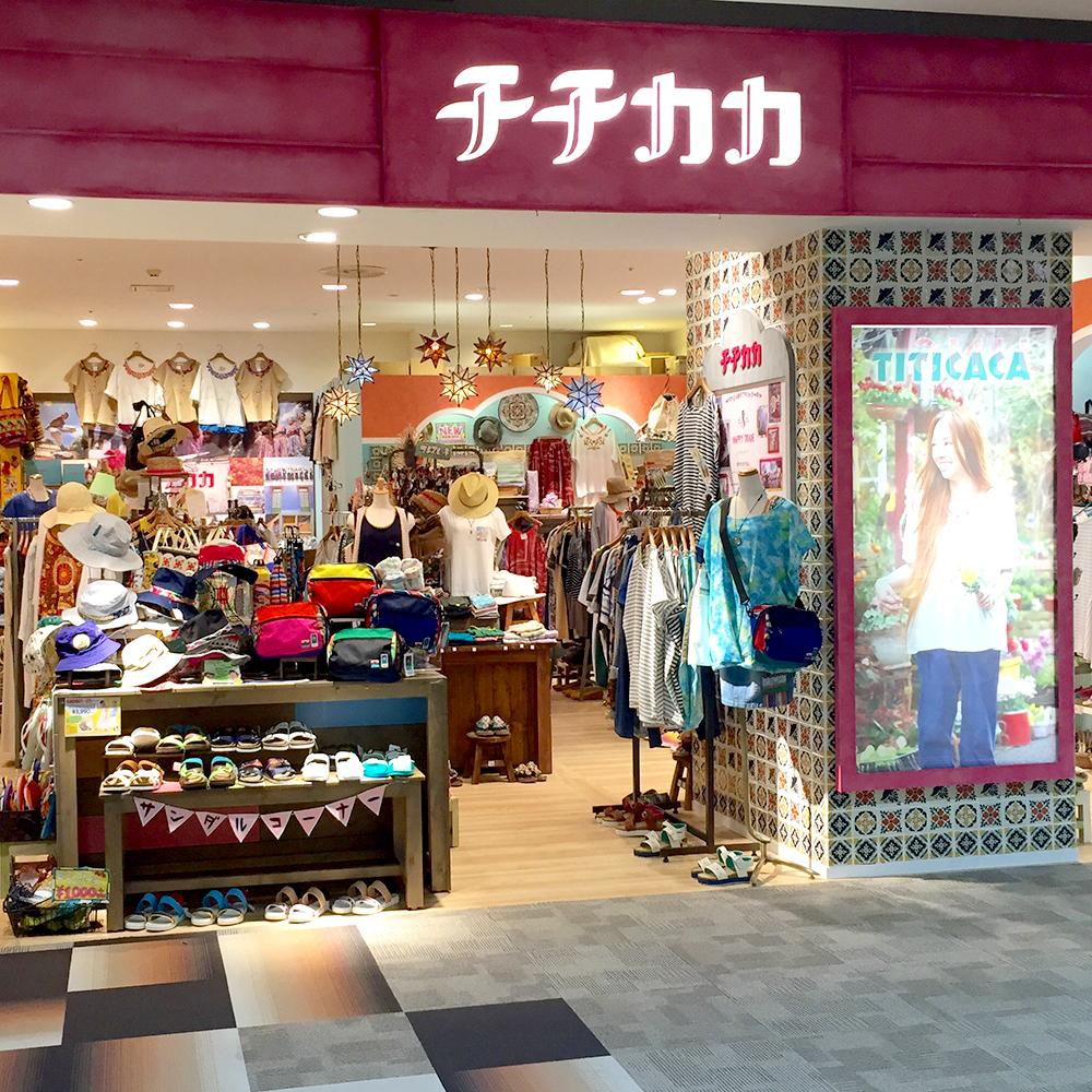 0109イオンモール成田店