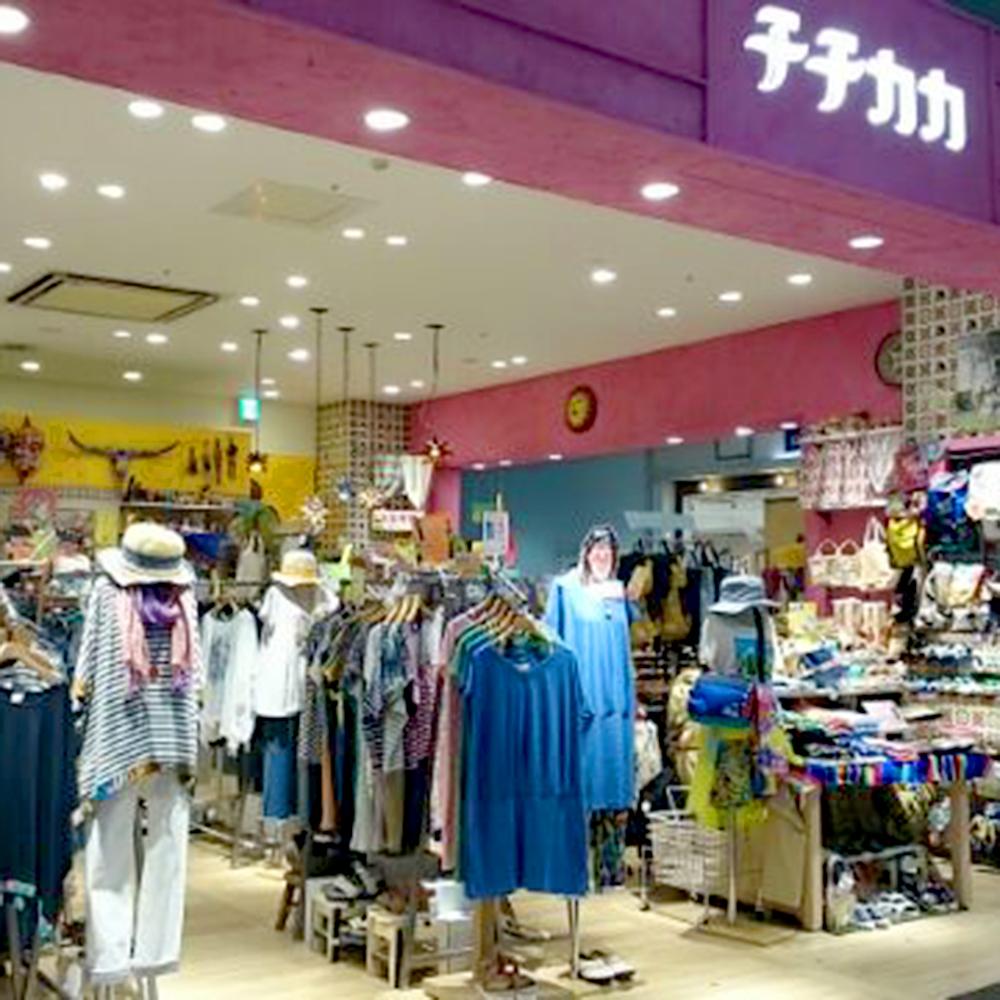 0113イオンモール春日部店