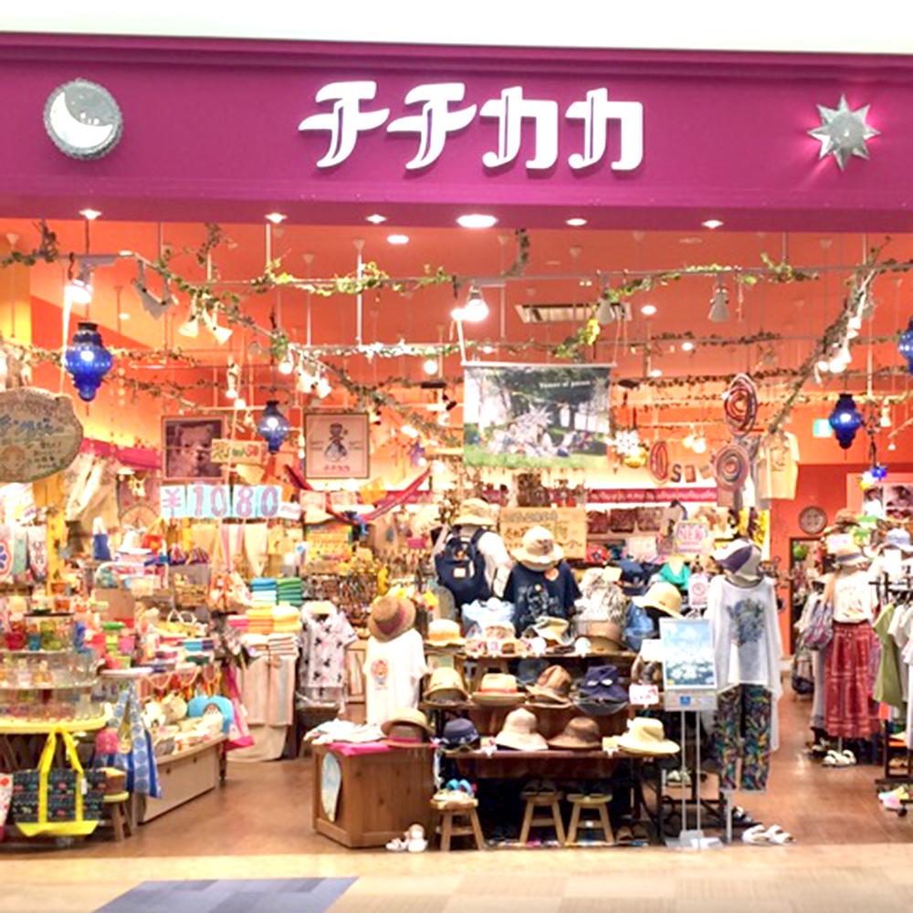 0079イオンモール八幡東店