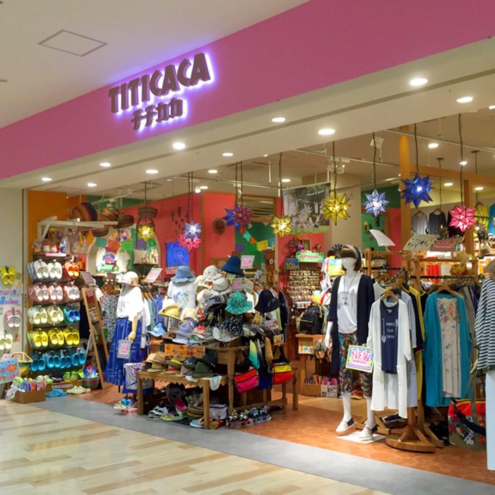 0163ららぽーと和泉店