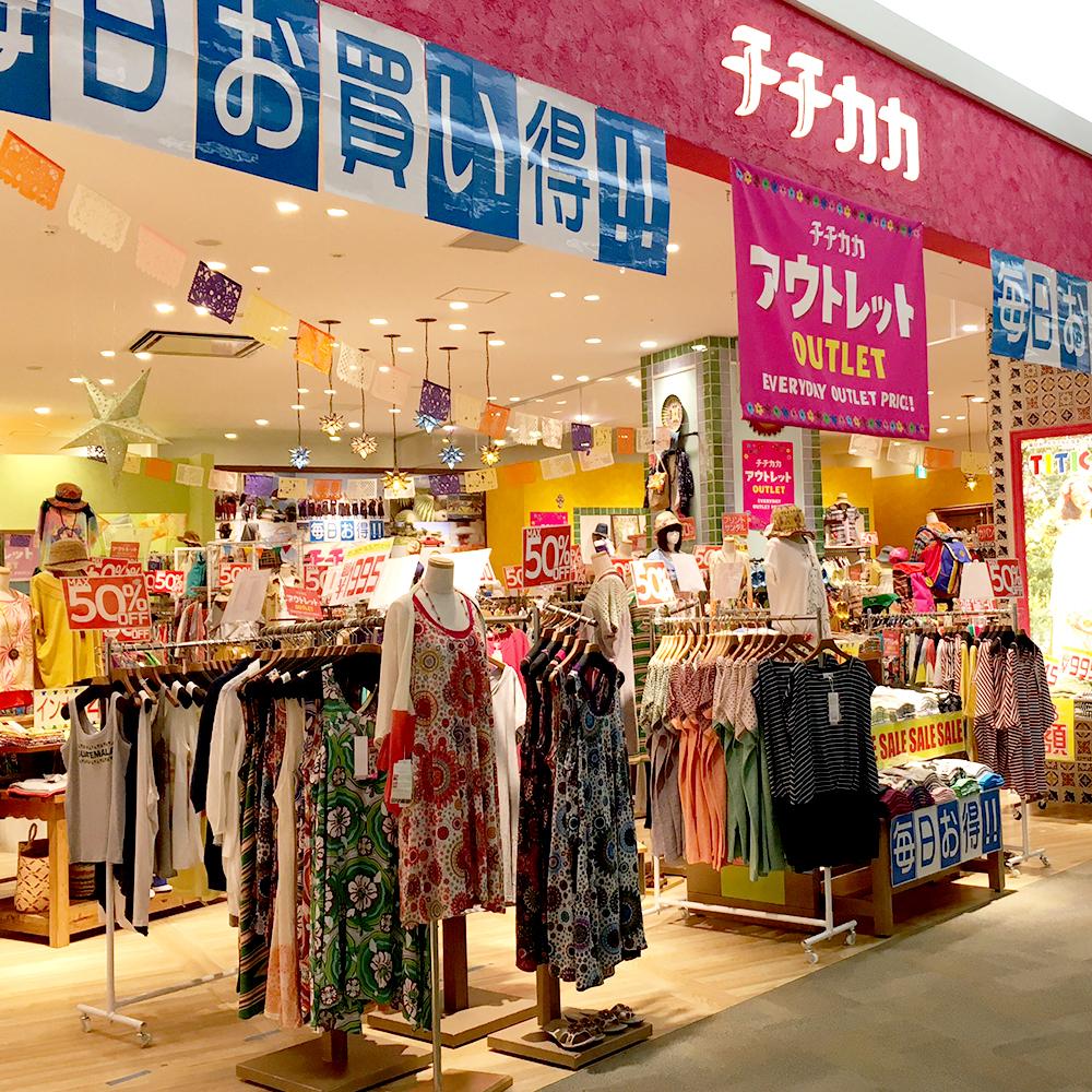 0120イオンモール高松店