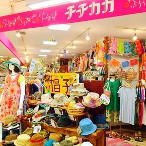 チチカカ長野店