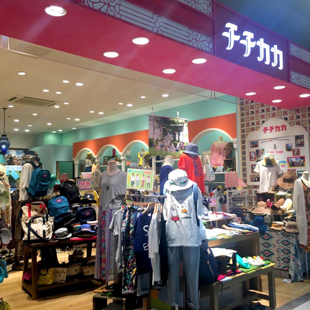 0116イオンモール高知店