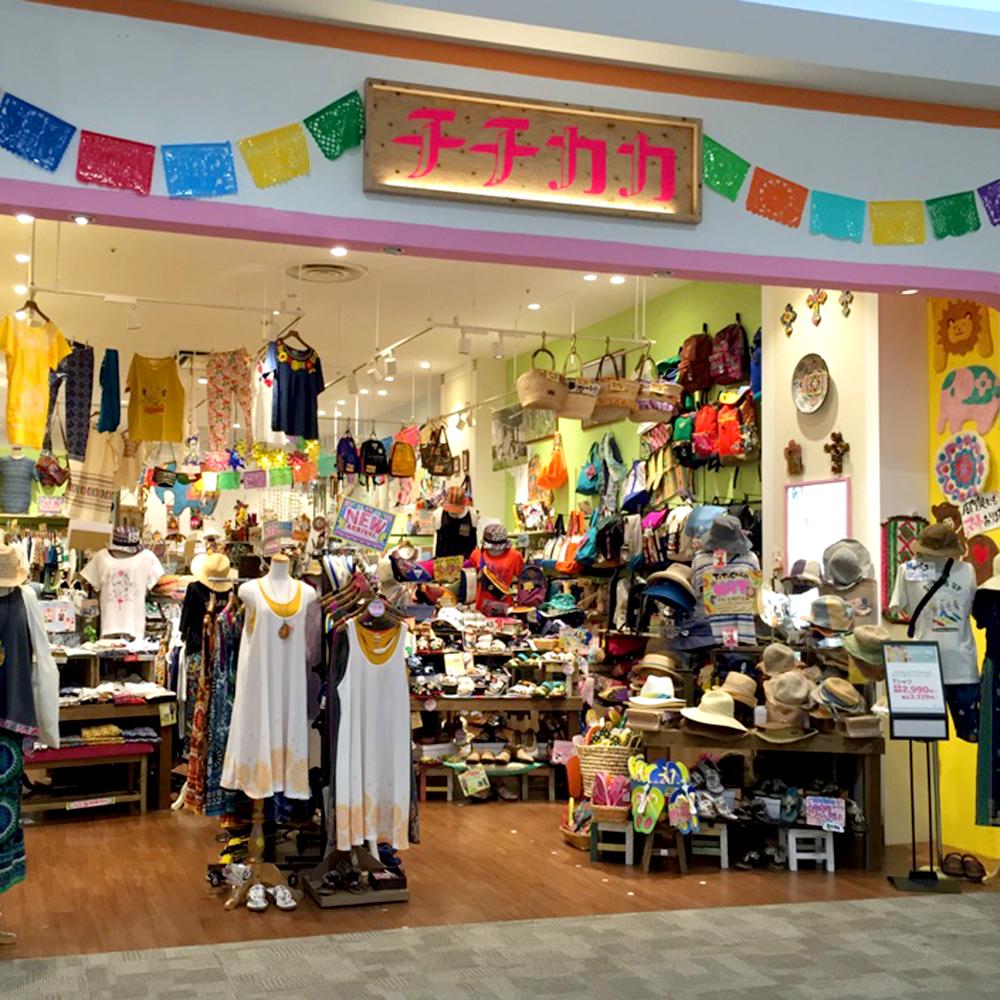 0040イオンモール筑紫野店