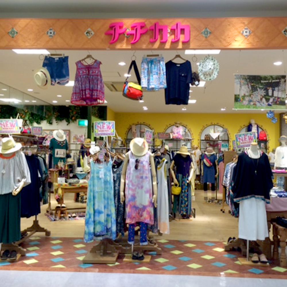 0128イオン北谷店