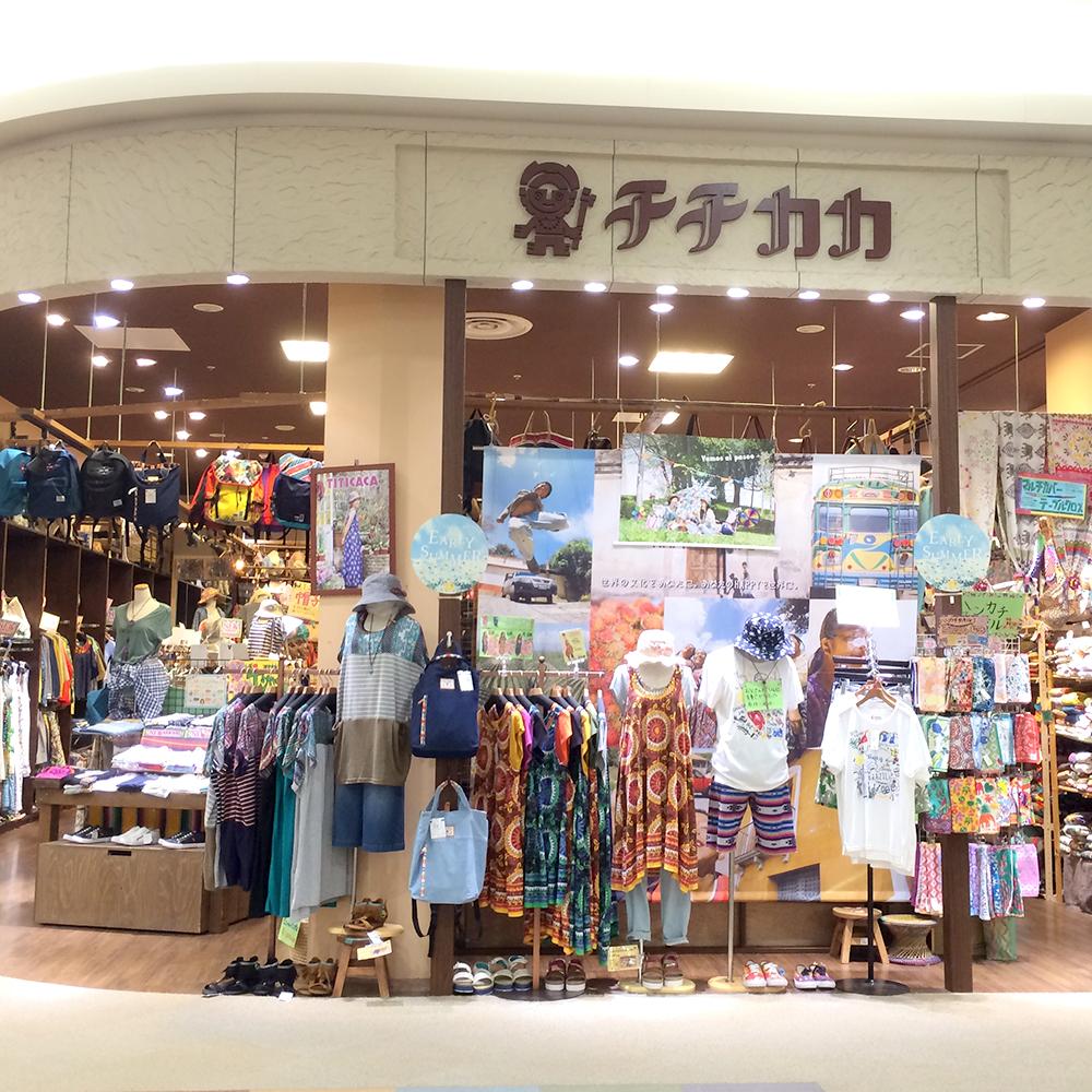 0031イオンモール盛岡南店