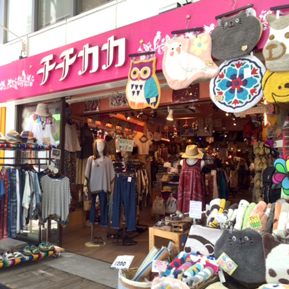 0010高円寺店