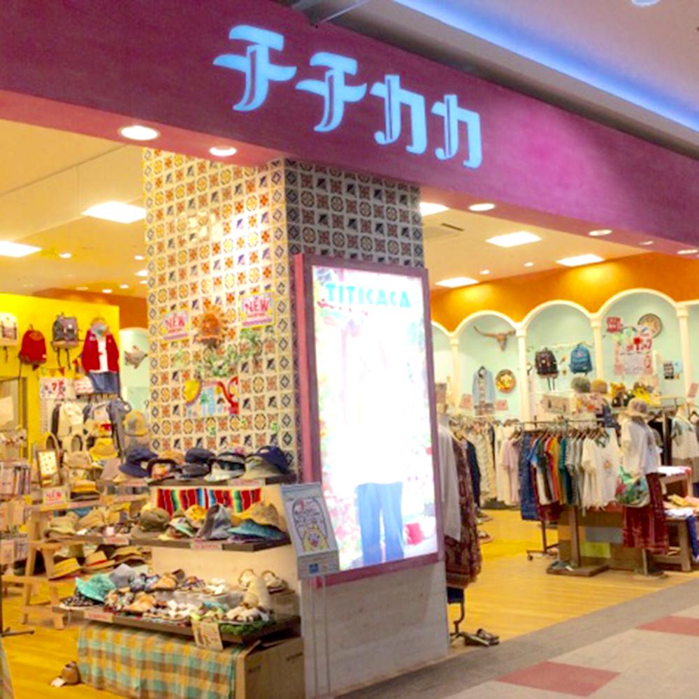 0105イオンモール都城駅前店
