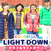 lightdown_hp_s