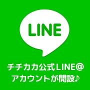 corp_line_180_180@