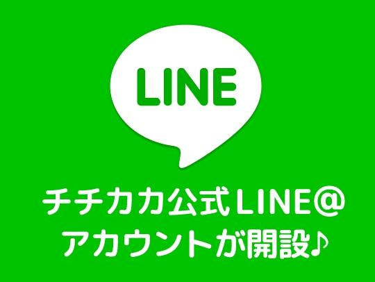 corp_line_540_406@