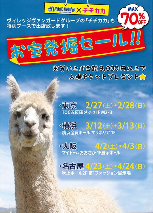 poster_a2_syusei_ol