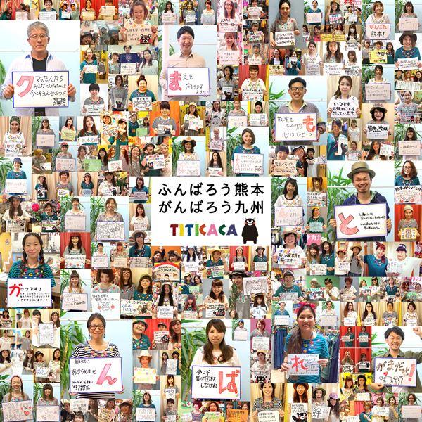 160428_prayforkumamoto