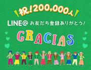 170310_line@
