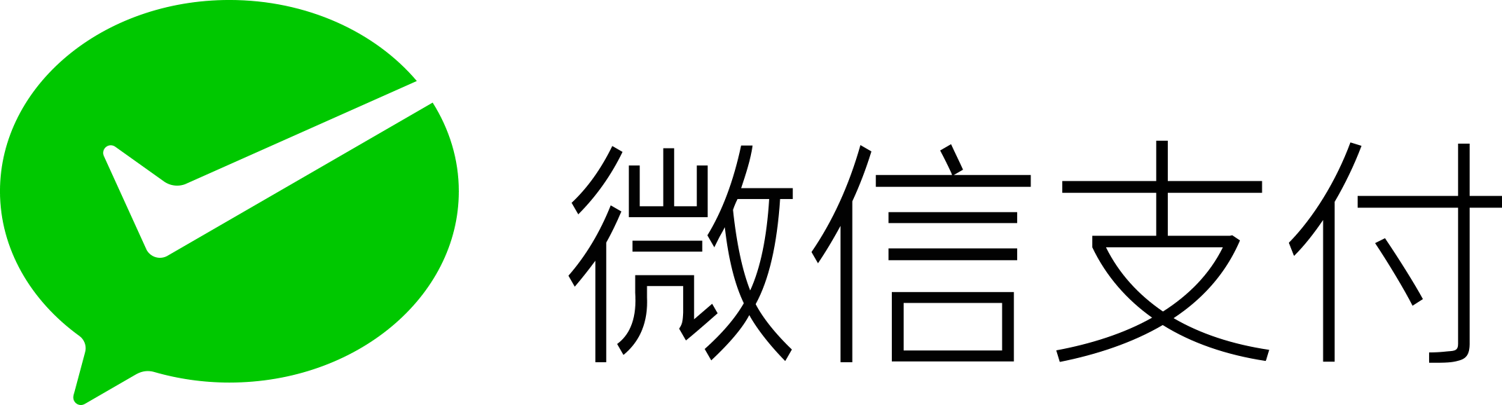 微信支付logo(中文彩)