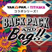 【ニュース・記事】ヤックパック