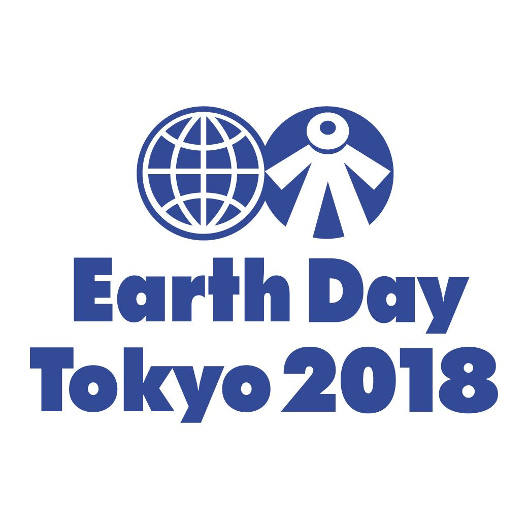 earthday_1040