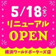 横浜WP店HPサムネイル