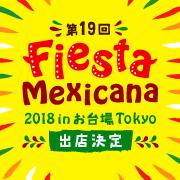 hp_mexicana