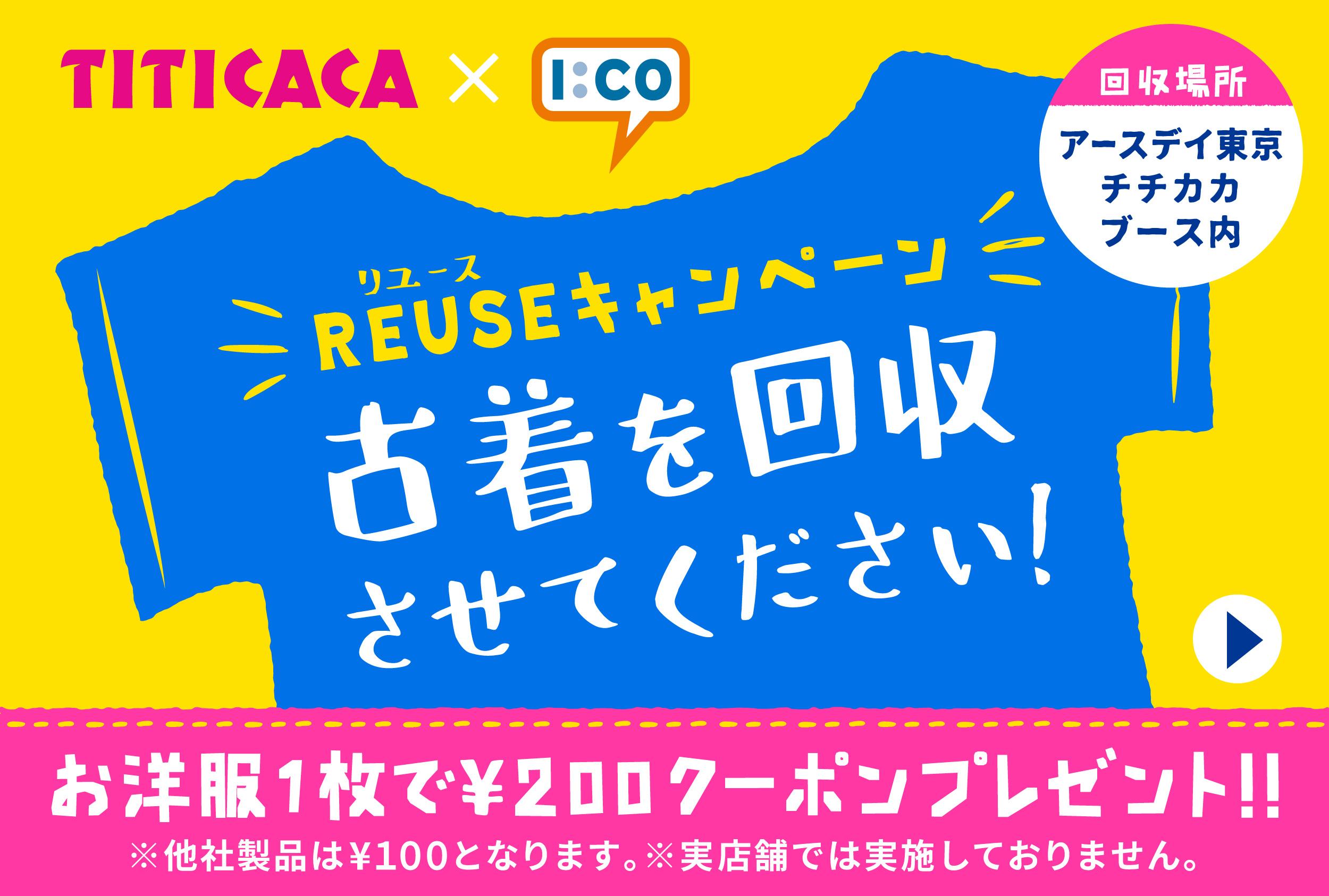 line_0412_rich