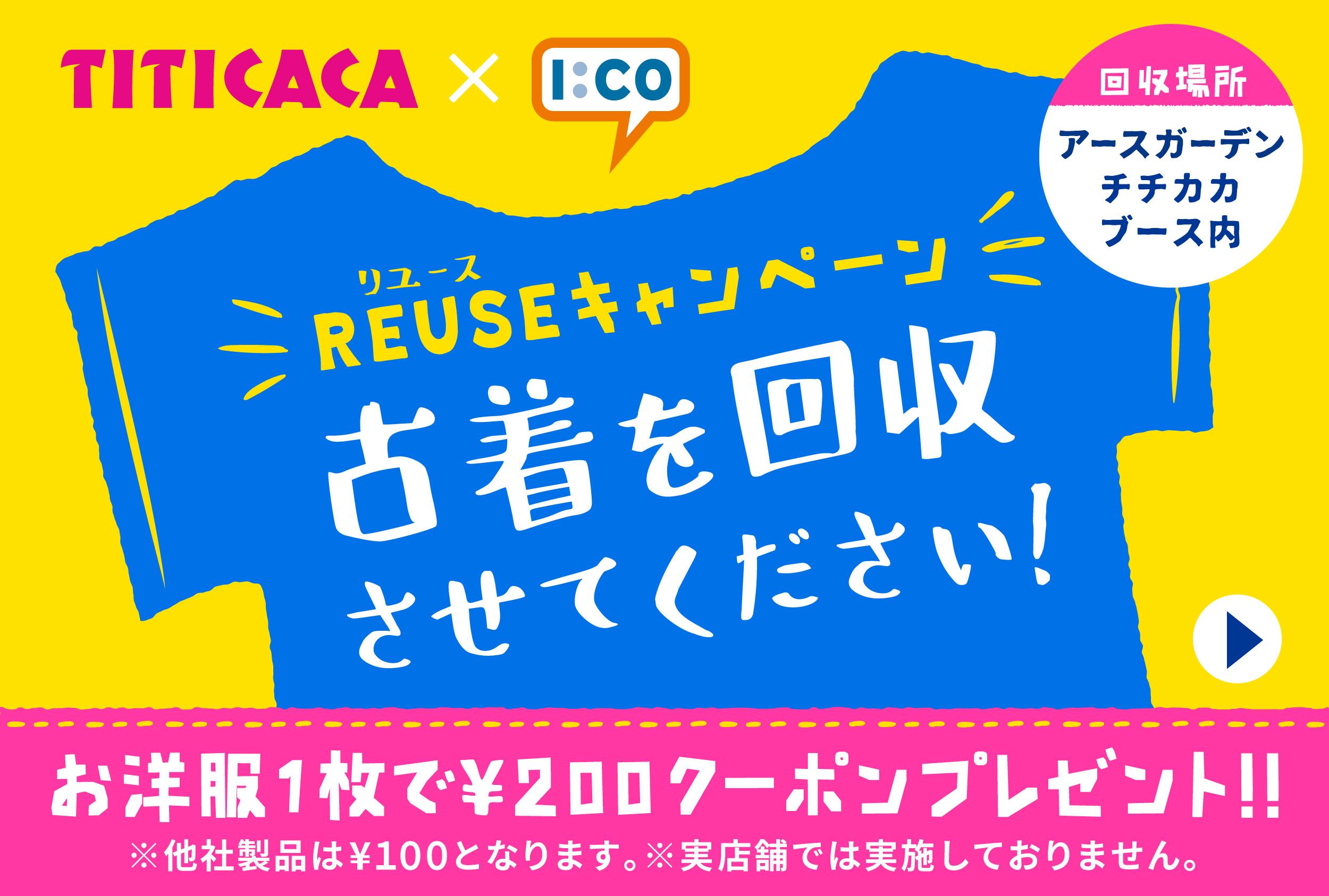 line_0701_rich