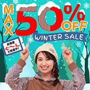 wintersale_180_180