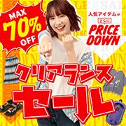 sale70%OFF_180