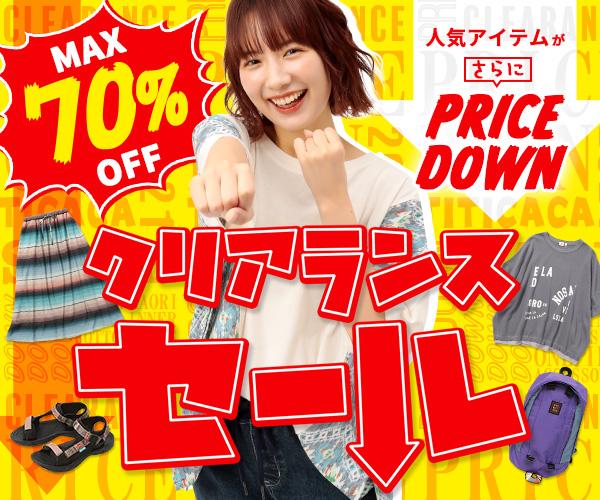 sale70%OFF_600_500