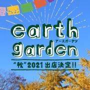 2110_earth_HP